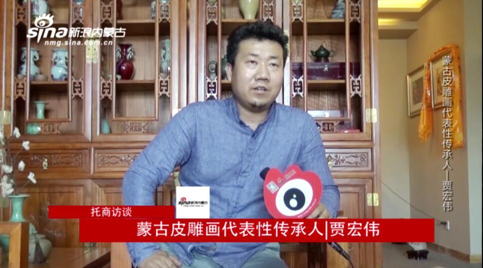 蒙古皮雕画代表性传承人:贾宏伟