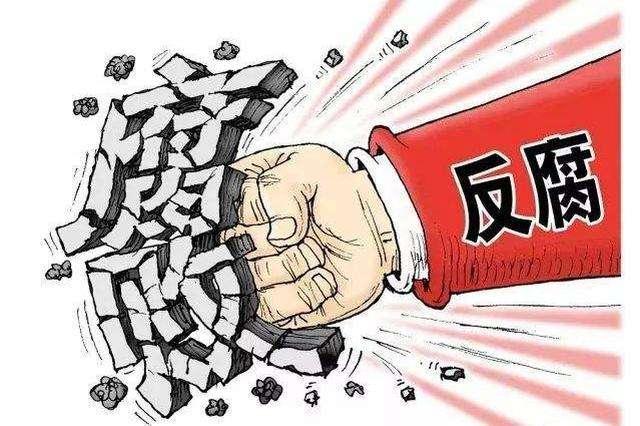 """内蒙古博士后副局长借""""绿色""""之名谋""""黑色""""腐败"""