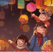 【重要通知】正月十五大召广场及其周边区块