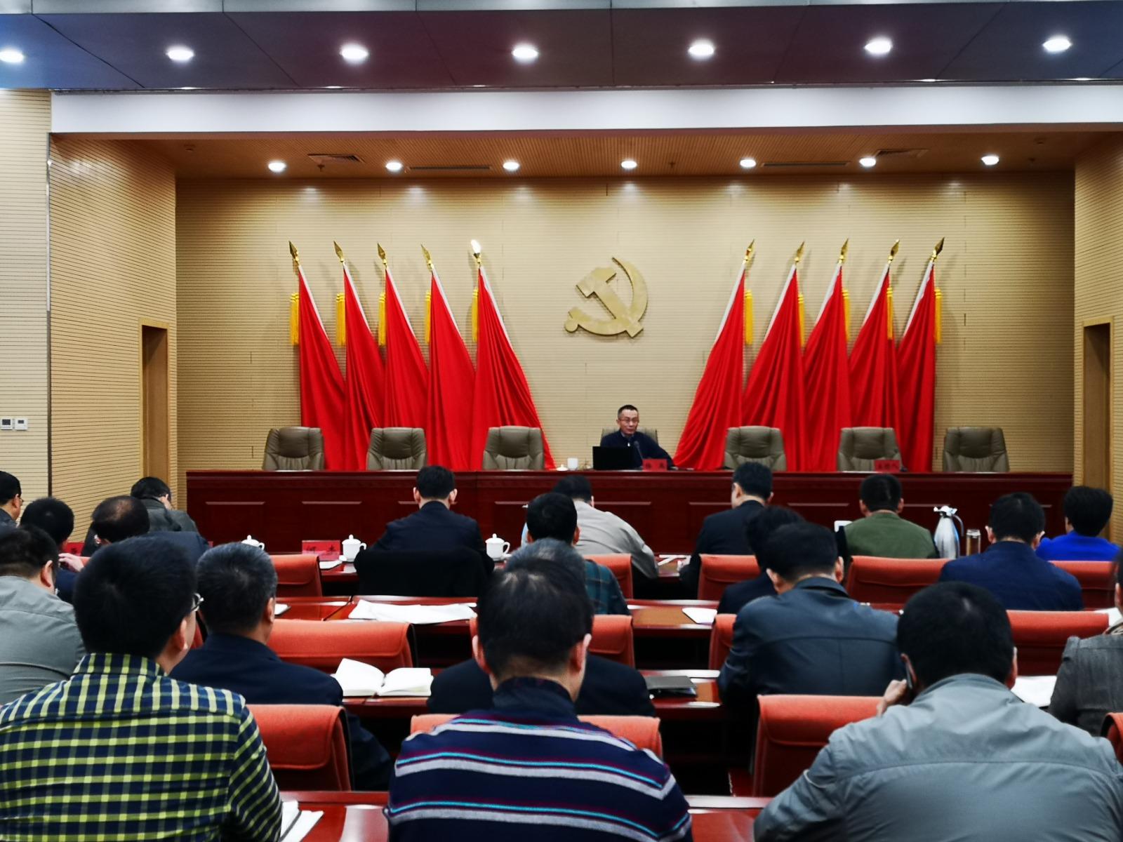 内蒙古发展改革论坛暨第六期学习大讲堂在呼和浩特召开