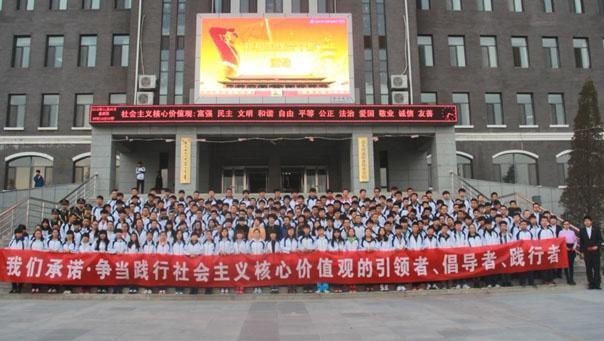 内蒙古电力(集团)有限责任公司阿拉善电业局额济纳供电分局