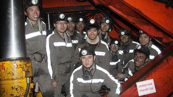 长城一矿大学生采煤队