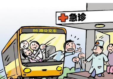 赞!乘客突发病 公交司机就近急送医 做好事还致歉