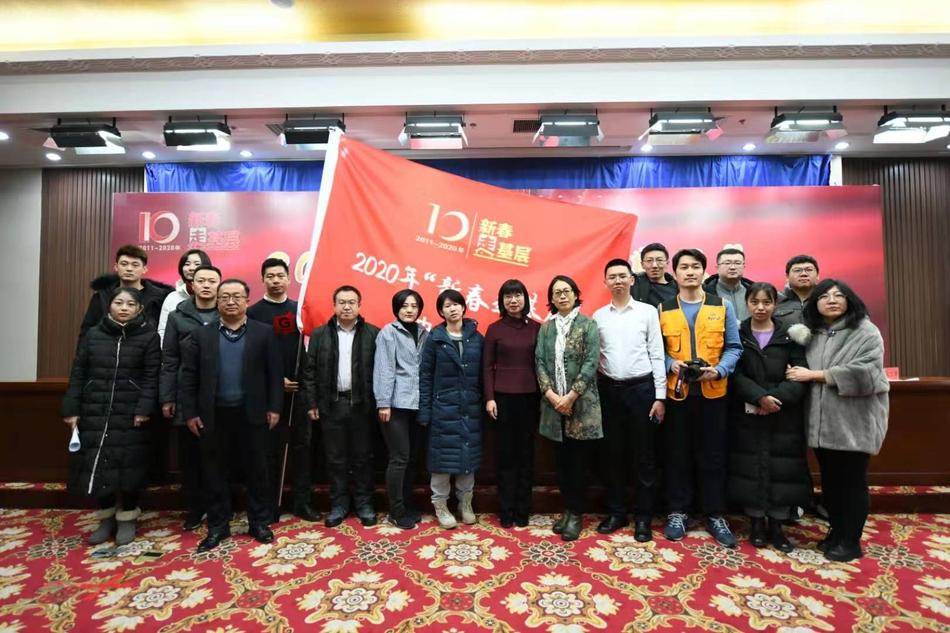 2020年内蒙古网络媒体
