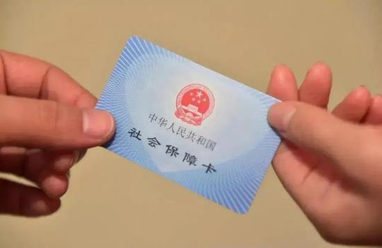 内蒙古自治区个人医保账户家庭成员可以共享使用