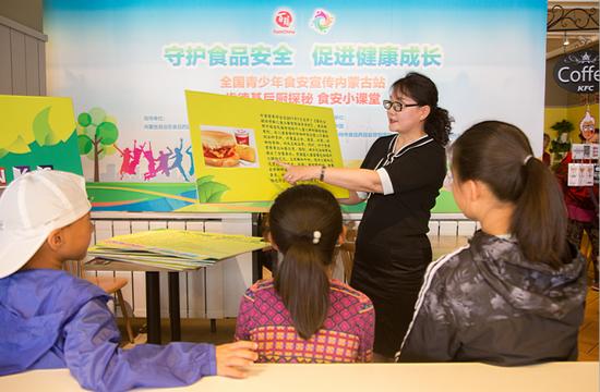 内蒙古营养健康管理协会苏文洪老师为孩子们介绍营养健康知识