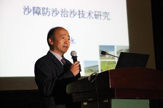 内蒙古农业大学沙漠治理学院教授高永作主题演讲