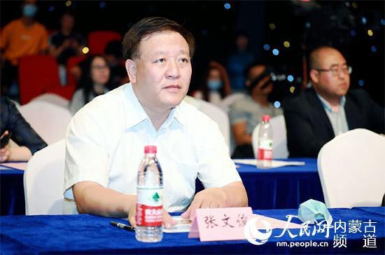 内蒙古自治区文化和旅游厅副厅长张文俊出席现场活动。主办方供图