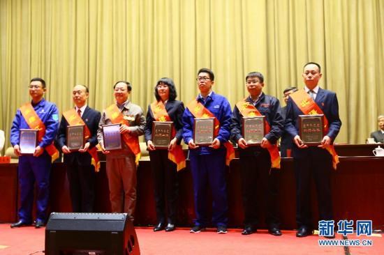 北疆工匠接受表彰。(新华网 徐梅 摄)