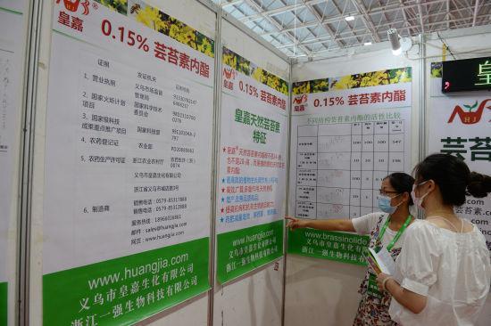 8月1日,顾客了解植物生长调节剂。