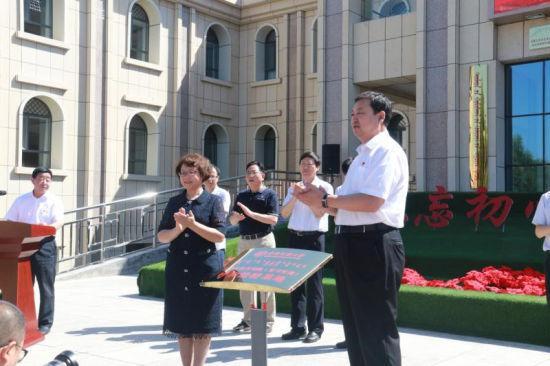 中央民族大学大学生社会实践呼和浩特基地揭牌