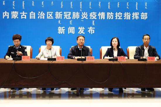 内蒙古自治区满洲里本土确诊病例中4人为同班同学