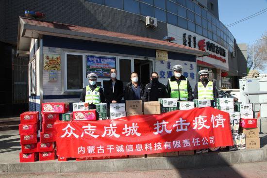警民一家 爱心企业捐赠物资助力青城交警抗击疫情