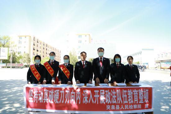 内蒙古自治区突泉县检察院开展法律宣传活动