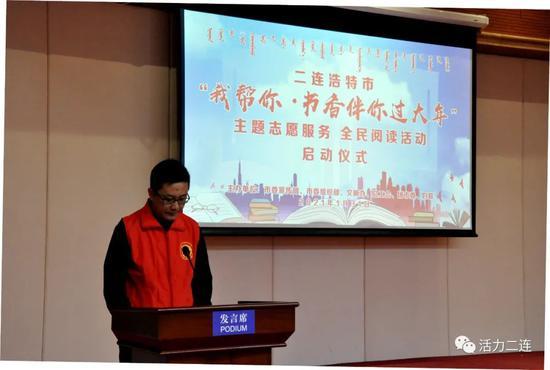 青年志愿者宣读全民阅读倡议书