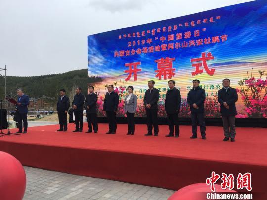 """2019""""中国旅游日""""内蒙古分会场活动启动仪式现场。 张玮 摄"""
