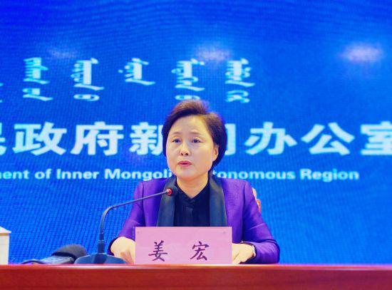 图为呼伦贝尔市委副书记、市长姜宏参加第九届中国国际生态竞争力峰会新闻发布会。 张玮 摄