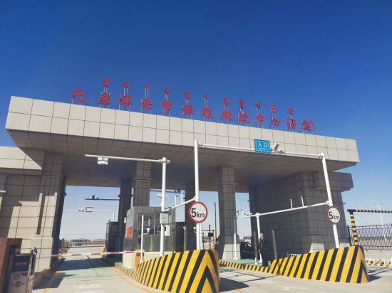 图为巴彦淖尔保税物流中心外景。 刘鑫摄