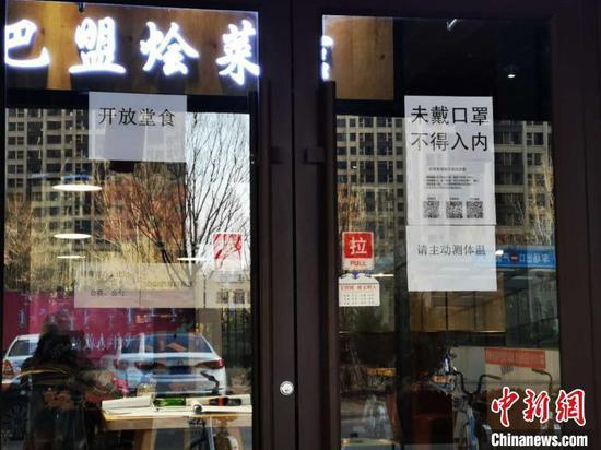 图为恢复堂食的餐饮饭店。 胡永凤 摄