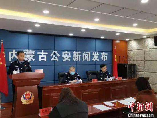 内蒙古警方抓获煤炭资源领域犯罪嫌疑人724名 涉案金额272亿余