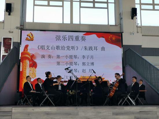 内蒙古交响乐团走进百年名校 用音乐讲述历史歌颂祖国