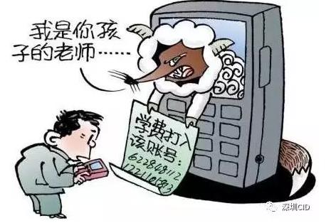 """家长收到""""刘老师""""微信"""