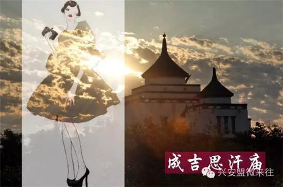 成吉思汗庙的黄昏,感觉就是一首诗