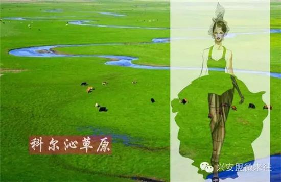 科尔沁草原一望无际的碧绿色上身,风情万种。