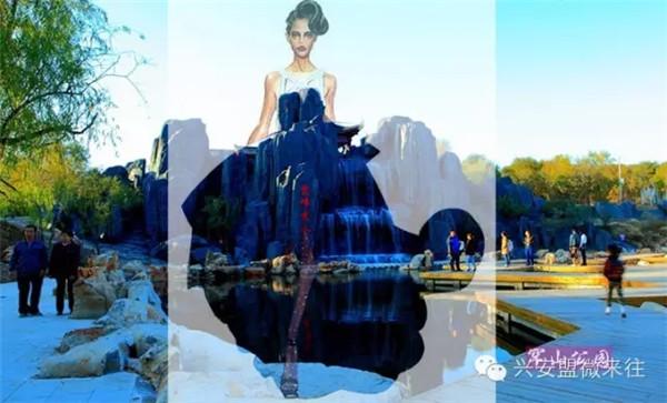 罕山公园绝对是最炫的裙子