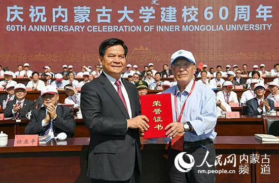 内蒙古自治区党委书记李纪恒为罗辽复先生颁发荣誉证书