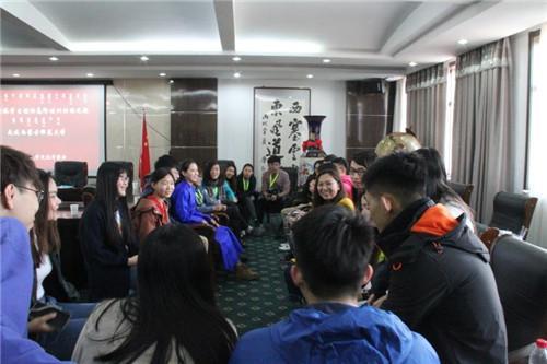 香港青年交流促进会代表团与内蒙古师范大学学生座谈交流