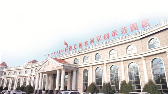 启迪K栈东河区双创示范园区