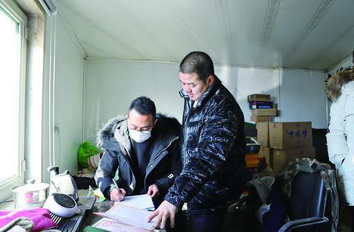 兴安盟为返乡创业、就业人员发放一次性创业补贴