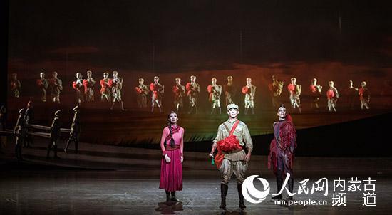 《骑兵》演出剧照。内蒙古民族艺术剧院供图