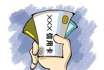 通辽男子网上办信用卡被骗5000元 民警4小时紧急止付