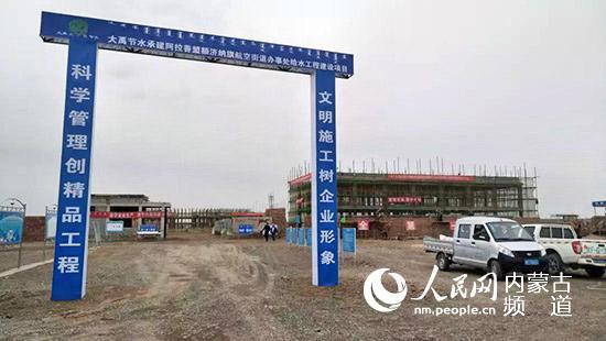 4月29日,额济纳旗军民融合项目开工仪式现场。