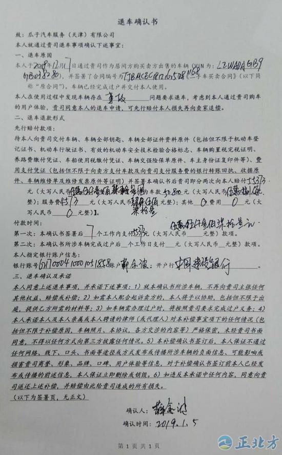 摄影/北方新报融媒体首席记者 王树天