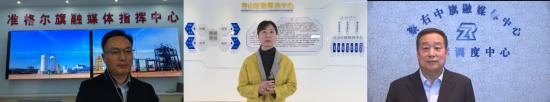 连线旗县级融媒体