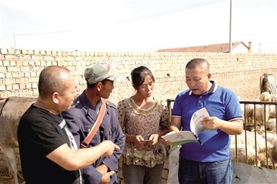 土左旗善岱镇扶贫干部对接建档立卡贫困户情况。
