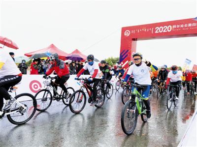 2020科尔沁公路自行车赛在科左后旗鸣枪开赛
