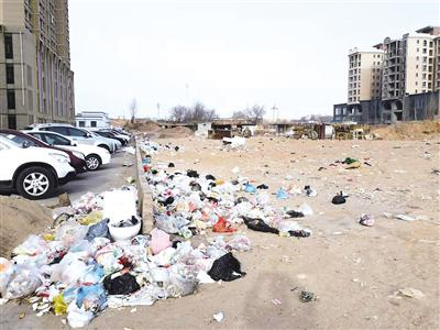 鄂尔多斯市傲城国际·富盛苑问题多: 居民很闹