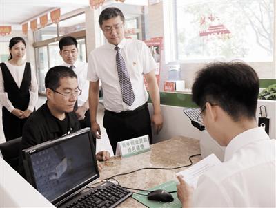 """通辽市首家""""青年创业金融服务站""""揭牌成立"""
