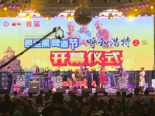 活动开幕现场 摄影/北方新报融媒体记者  潘凯