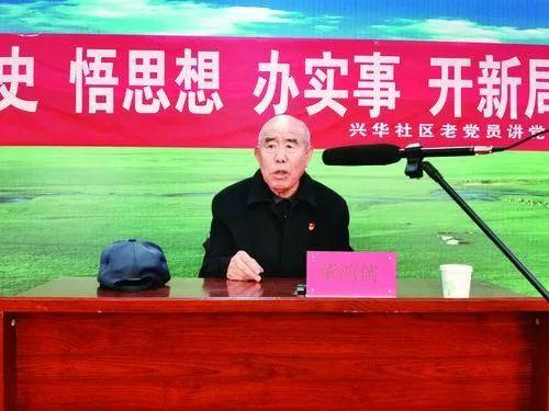 """苏木山84岁""""树痴""""种树3000万 从不言悔"""