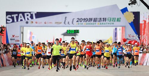 """来自世界各地的15000名跑者开启""""呼马""""赛场上的激情奔跑。(人民体育特约摄影师 风11 摄)"""