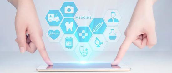 国家医疗保障信息平台在宿迁上线运行