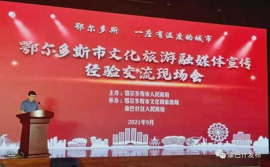 鄂爾多斯市文化和旅游局局長趙子義部署工作