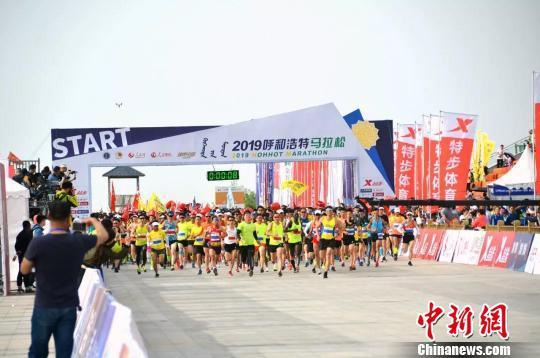 图为2019呼和浩特马拉松开跑现场。 马知远 摄