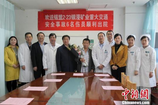 图为内蒙古人民医院为出院伤者举行欢送仪式。 高飞 摄