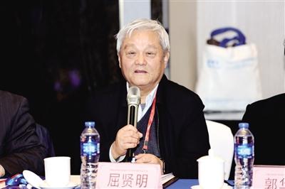 专家在峰会上作主题发言。刘清羽 摄